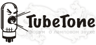 Форумы TubeTone - Powered by vBulletin